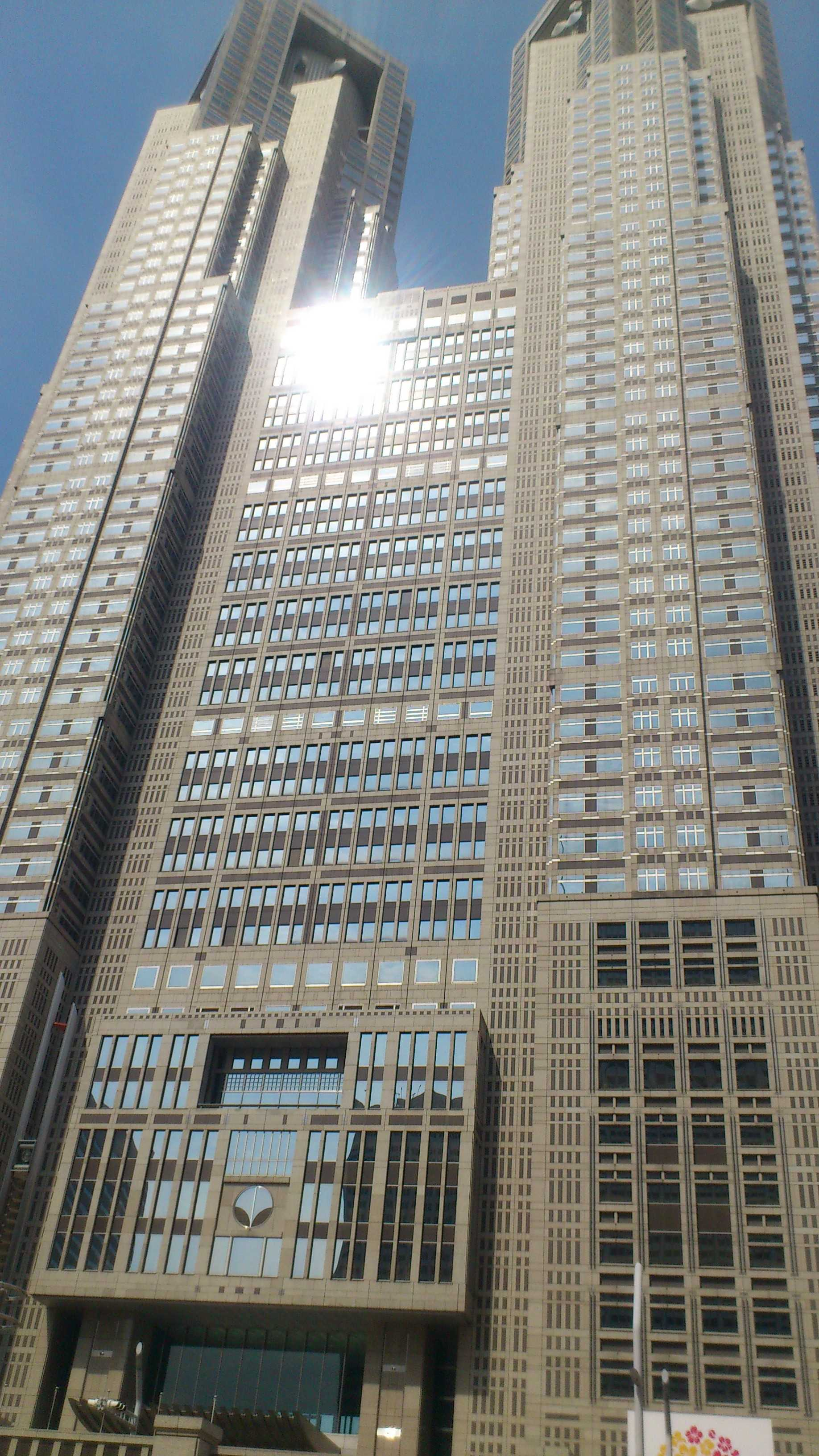Tokyo governement center