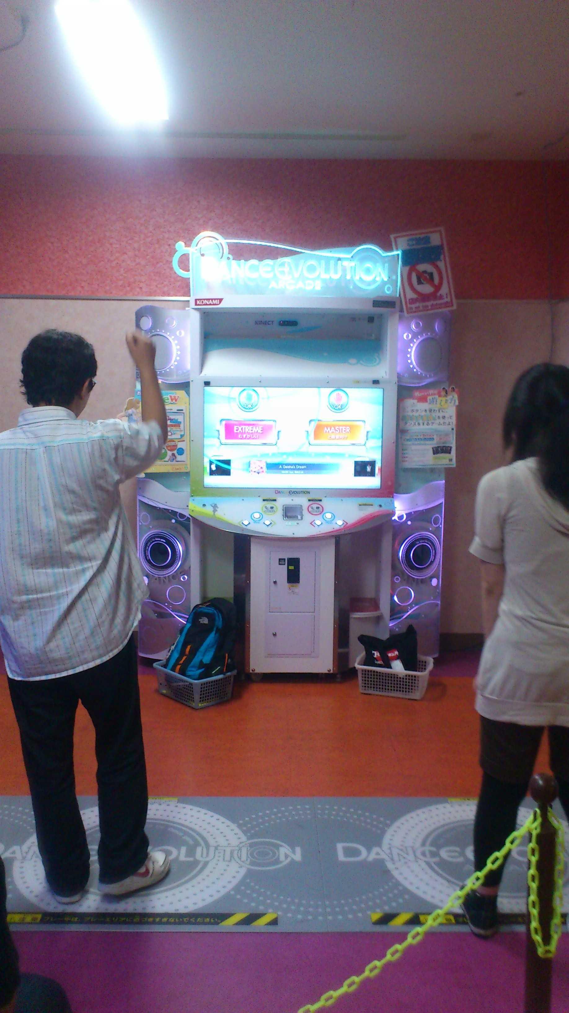 Salle d'arcade DDR